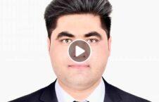 ویدیو شاروالی انفجار موتر ضیا ودان 1 226x145 - ویدیو/ اقدام عجیب شاروالی پس از انفجار موتر ضیا ودان