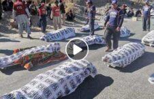 ویدیو شاهد جنایت داعش پاکستان 226x145 - ویدیو/ صحبت های شاهدان عینی جنایت داعش در پاکستان