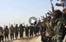 ویدیو ضربات هوایی مواضع طالبان هلمند 226x145 - ویدیو/ ضربات هوایی بالای مواضع طالبان در ولایت هلمند