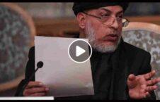 ویدیو عباس ستانکزی رییس غنی 226x145 - ویدیو/ درخواست عباس ستانکزی از رییس جمهور غنی