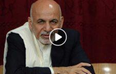 ویدیو میر رحمان رحمانی اشرف غنی قانون 226x145 - ویدیو/ میر رحمان رحمانی: اشرف غنی از قانون بى خبر است!