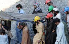 کارگر معدن پاکستان داعش 226x145 - کاریکاتور/ تداوم نسل کشی باشنده گان هزاره در پاکستان