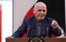 اشرف غنی 226x145 - واکنش رییس جمهور غنی به شعارهای شب گذشته باشنده گان شهر هرات