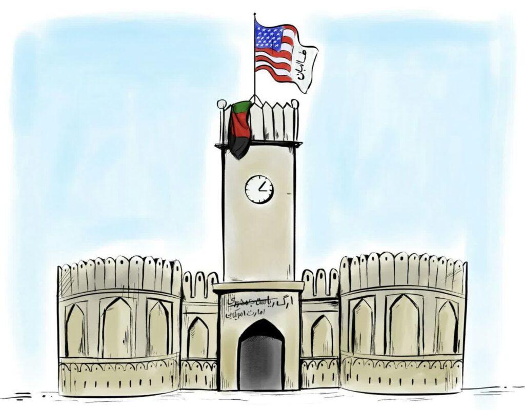امارت امریکایی 1024x800 - کاریکاتور/ امارت امریکایی!