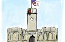 امارت امریکایی 226x145 - کاریکاتور/ امارت امریکایی!