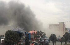 انفجار کابل 226x145 - آخرین خبرها از انفجار در ناحیه چهارم شهر کابل