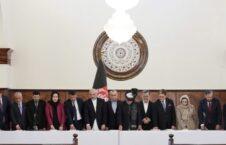 تحلیف وزرای جدید کابینه 226x145 - مراسم تحلیف وزرای جدید کابینه در قصر سلام خانۀ ارگ