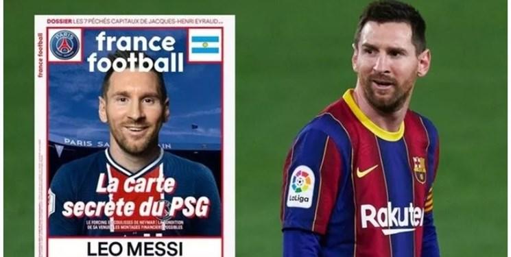 توهین لیونل مسی - واکنش ریوالدو به توهین یک نشریه فرانسوی به لیونل مسی