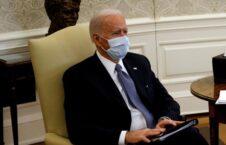 جو بایدن 226x145 - گفتگوی تلیفونی رییس جمهور امریکا با صدراعظم آسترالیا