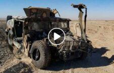 ویدیو انفجار موتر هرات اسلام قلعه 226x145 - ویدیو/ انفجار بر یک موتر پولیس در شاهراه هرات - اسلام قلعه