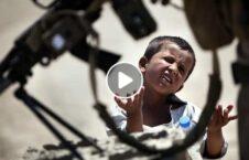 ویدیو/ جنایات نیروهای خارجی در افغانستان