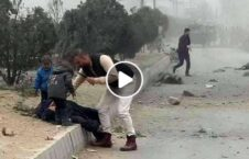 ویدیو دردناک انفجار ناحیه چهارم کابل 226x145 - ویدیویی دردناک پس از انفجار در ناحیه چهارم شهر کابل