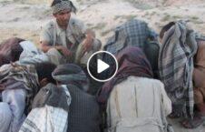 ویدیو طالبان معتاد کشتار بی گناه 226x145 - ویدیو/ استفاده ابزاری طالبان از معتادین برای کشتار مردم بی گناه