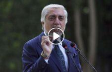 ویدیو عبدالله عبدالله مکاتب مساجد 226x145 - ویدیو/ توصیه رییس شورای عالی مصالحه ملی به طالبان