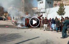 ویدیو لحظه انفجار پوهنتون کابل 226x145 - ویدیو/ لحظه پس از انفجار در نزدیکی پوهنتون کابل