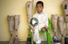 ویدیو/ ناگفته های یک نظامی خارجی درباره سوءاستفاده از اطفال افغان