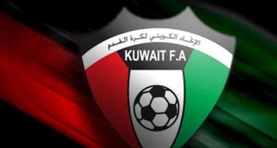 کویت ورزش 550x295 - اعمال محدودیت های کرونایی جدید در کویت؛ الکاس از تعلیق یک ماهه مسابقات ورزشی خبر داد