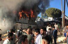 آتش لیسبوس یونان 226x145 - محاکمه دو باشنده افغان به جرم دست داشتن در آتشسوزی کمپ جزیرۀ لیسبوس یونان