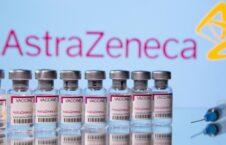 استرازینیکا 226x145 - دیدگاه اداره ادویهٔ اروپا درباره خطرات استفاده از واکسین استرازینیکا