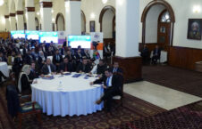 اشرف غنی اختتامیۀ کنفرانس دیجیتال سازی 226x145 - اشتراک رییس جمهور در مراسم اختتامیۀ کنفرانس دیجیتال سازی افغانستان