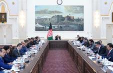 اشرف غنی شورای عالی اقتصادی 226x145 - برگزاری جلسه شورای عالی اقتصادی تحت ریاست رییس جمهوری اسلامی افغانستان