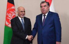 افغانستان تاجکستان 226x145 - استقبال وزیر امور خارجه تاجکستان از سفر رییس جمهوری افغانستان به دوشنبه