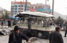انفجار ماین کابل 1 226x145 - تصاویر/ انفجار ماین در کابل