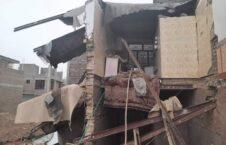 انفجار موتر بمب هرات 1 226x145 - تصاویر/ خسارات مالی ناشی از انفجار موتر بمب در شهر هرات