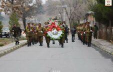 تشییع جنازه جنرال نبی عظیمی 1 226x145 - تصاویر/ مراسم تشییع جنازه معاون پیشین وزارت دفاع ملی