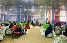 جشن ازدواج مزارشریف 2 226x145 - تصاویر/ برگزاری جشن ازدواج چهل زوج جوان در شهر مزارشریف