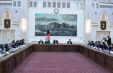 جلسه کابینه 226x145 - برگزاری جلسۀ کابینه تحت ریاست رئیس جمهوری اسلامی افغانستان