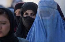 روز جهانی همبستگی زنان 226x145 - زنان افغان؛ قربانیان اصلی جنگ و خشونت در افغانستان