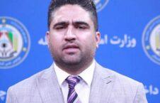 طارق آرین 226x145 - همکاری یک رسانه خصوصی با تروریستان؛ طارق آرین: موضوع تحت بررسی است