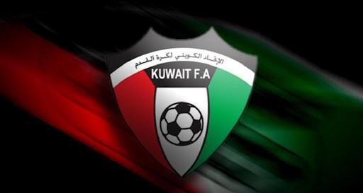 فدراسیون فوتبال کویت - اعلام آماده گی کویت برای میزبانی مسابقات گروه دوم انتخابی جام جهانی