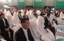 مراسم ازدواج ۲۸۰ زوج 1 226x145 - تصاویر/ برگزاری مراسم ازدواج ۲۸۰ زوج در کابل