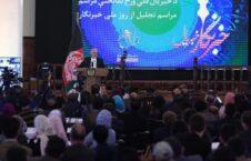 مراسم تجلیل از روز ملی خبرنگار ارگ 226x145 - برگزاری مراسم تجلیل از روز ملی خبرنگار در ارگ ریاست جمهوری