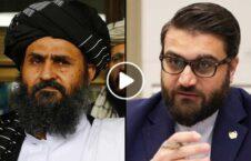 ویدیو حمدالله محب طالبان جامعه جهانی 226x145 - ویدیو/ درخواست حمدالله محب از طالبان و جامعه جهانی