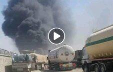 ویدیو لحظه آتش سوزی گمرک فراه 226x145 - ویدیو/ لحظه وقوع آتش سوزی در گمرک فراه