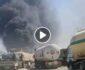 ویدیو/ لحظه وقوع آتش سوزی در گمرک فراه