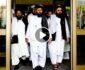 ویدیو/ ماجرای پیام طالبان برای چهرههای سیاسی افغانستان
