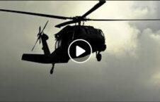 ویدیو چرخبال اردوی ملی میدان وردک 226x145 - ویدیو/ لحظه هدف قرار گرفتن چرخبال اردوی ملی در میدان وردک