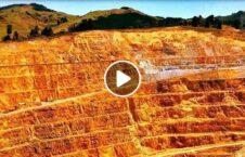 ویدیو کشف کوه طلا پس از جاری شدن سیلاب 226x145 - ویدیو/ کشف کوه طلا پس از جاری شدن سیلاب