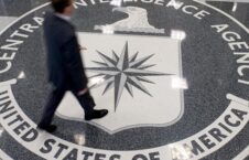 استخبارات امریکا 226x145 - سفر پنهانی رییس استخبارات ایالات متحده امریکا به افغانستان
