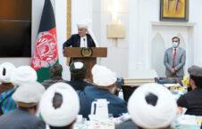 اشرف غنی شورای سرتاسری علما 226x145 - اعلام آماده گی رییس جمهور برای مبارزه با دشمنان افغانستان