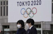 المپیک جاپان 226x145 - افزایش نگرانی ها از وضعیت جاپان در آستانه المپیک