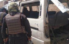 انفجار ماین هرات 1 226x145 - تصاویر/ انفجار ماین طالبان در ولایت هرات