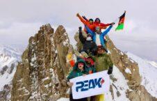 صعود دو بانوی کوهنورد به بلندترین قله کوه بابا در بامیان