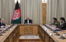 جلسه امنیتی اشرف غنی 226x145 - برگزاری جلسه بررسی وضعیت عمومی امنیتی کشور در ارگ ریاست جمهوری