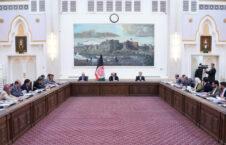 جلسه کابینه 226x145 - برگزاری جلسه کابینه تحت ریاست تحت رئیس جمهوری اسلامی افغانستان
