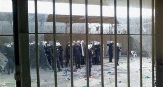 زندان جو 550x295 - لت و کوب زندانیان سیاسی در بحرین